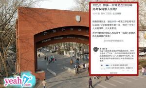 Nhìn lại một số  đề thi Văn vào Đại học của Trung quốc